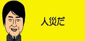9歳男児が9日間も発熱続いても検査してもらえない!もう「中国への渡航歴」を云々している場合か!