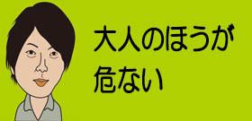 休校の高校生以下は入館禁止!埼玉の図書館の張り紙に市民から「やり過ぎ」批判