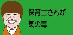 tv_20200310105235.jpg