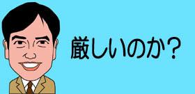 東京オリンピック1~2年延期?「新型ウイルス」日本は収まっても欧米で流行中なら選手来ない