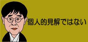 本当になってきた東京オリ・パラ延期!トランプ大統領も「安倍首相は賢い判断をするはず」