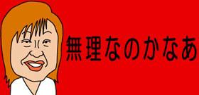東京五輪・パラやっぱり1年延期?WHO(世界保健機関)と米テレビ局NBC次第