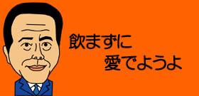 「花見の宴会禁止」の上野公園を歩くと...ベンチの陰でこそこそと。そうまでして飲みたいか!