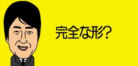 「東京五輪・パラ延期」安倍首相も腹決めた?強行して選手から感染者、競技中止、選手団帰国の最悪事態
