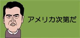 ついに安倍総理も東京五輪延期に言及。問題はいつに延期するか、今年秋か来年か2年後か?