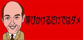 tv_20200324114930.jpg