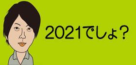 tv_20200325124747.jpg