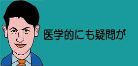 tv_20200402113907.jpg