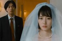 <弥生、三月 君を愛した30年> 「遊川和彦」さすが手練れのテレビドラマ脚本家!30年間の恋愛をテンポよく展開・・・でも、この物足りなさは何だろう