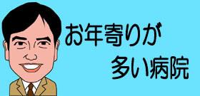 tv_20200413111846.jpg