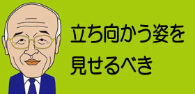 tv_20200413114624.jpg