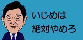 神奈川県医師会が明かす医療崩壊の実態「防護服が足りず、レインコートやゴミ袋、シャワーキャップで代用」と悲痛な声