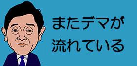 感染リスクナンバー1は「歯科医」だって知ってた?日本では「自粛でヒマだからクリーニングでもしとこう」と歯医者に行く人続出