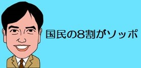 tv_20200414124651.jpg