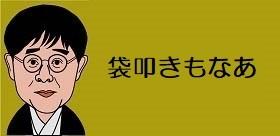 旅行自粛出てるのに沖縄行ってゴルフやってウイルスばら撒いた石田純一!大バカでしょ