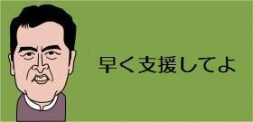 tv_20200420114127.jpg