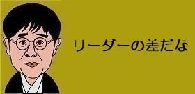 早期の都市封鎖でコロナを抑え込んだニュージーランド女性首相がスゴすぎる!同じころ日本は五輪をやるつもりでいた...