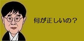 岡江久美子さんは「4日間家で様子をみて」を守って亡くなった!?自宅療養の意味が分からなすぎるぞ!
