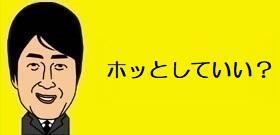 東京の感染者がたった39人!? 絶対にホッとしてはいけない理由が2つ、月曜日であること、第2波が怖いこと