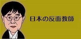 コロナ死が世界2位のイギリスの失敗に日本はどう学ぶ?指導者がぶれるのが一番悪いが、日本は大丈夫か