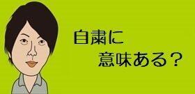 大阪府「コロナ追跡システム」導入―飲食店やイベント会場でQPコード読み取り、感染者出たらメール連絡
