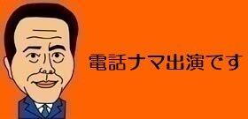 石田純一 退院してもノー天気「沖縄でゴルフがメタメタになって...しばらく通院です」