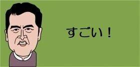 大阪府の感染者69日ぶりゼロに!飲食店も夜10時まで営業、専門家は「ヌカ喜びは禁物です」