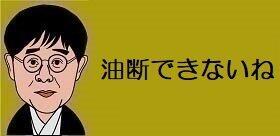 35日間感染者ゼロだった中国武漢で再び集団感染!やはり第2波は必ず起こるのか?