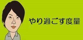 東京五輪エンブレム皮肉るな!大会委が外国特派員協会に抗議――月刊誌表紙にコロナウイルスでパロディ