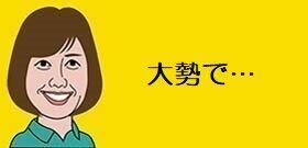 東京は新型コロナ再拡散!新宿が危ない!まだ誕生パーティー飲み会なんてやるな