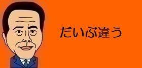 令和版「東京ラブストーリー」でみんな泣いてる!スマホ時代でもカンチ・リカのすれ違いもどかしい