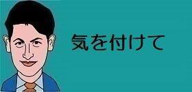 コロナの夏はエアコンが怖い!空気循環させてウイルスまき散らし――中国では集団感染