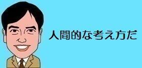 「コロナ離婚」が急増の中国で始まった「その離婚ちょっと待て!ホントにいいのか?」という冷却期間制度、日本も導入すべき?