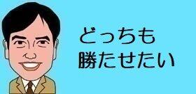 藤井聡太七段「タイトルW挑戦」王位戦の相手は苦労人の中年の星・木村一基!最年少と最年長の対決