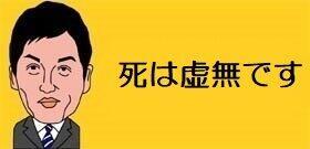 石原慎太郎「死んでも死にきれないんです。私は死ぬまで生きますよ」87歳で見えてきた死生観