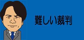 香川県条例「ゲーム1日60分まで」は違憲だ!高校3年生が提訴――クラウドファンディングで裁判費用502万円