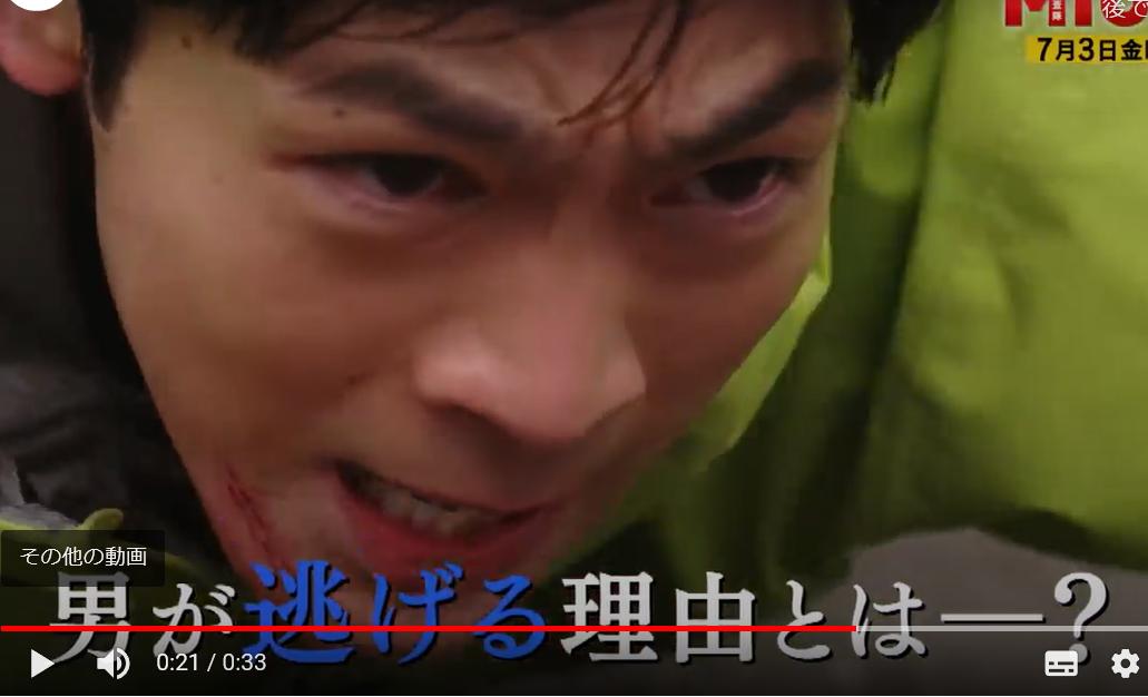 松下洸平が迫真の演技(TBS「MIU404」の番組ホームページより)