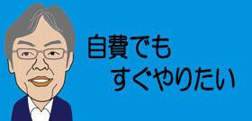 神奈川県の新型コロナ検査「スマートアンプ法」が素晴らしい!もっと早く始めてほしかった