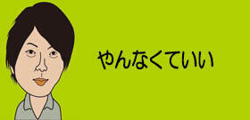 横浜市「来年の成人式は中止」エエッ、もう晴れ着買っちゃったのに...オンラインじゃ盛り上がれない