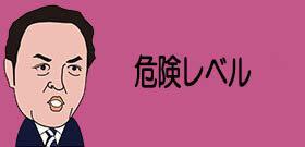 池袋・新宿の新型コロナが埼玉に拡大中!東京で感染して都県境い越えて帰宅