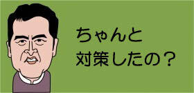 4日連続200人超え!菅官房長官が「これは『東京問題』」と逃げる中、舞台クラスターが発生、イベント公開の責任はないのか?