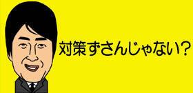 新宿の劇場クラスター 俳優は体調不良を訴え、客もフェイスシールドなしの人も!しっかり対策をしていたのか?