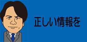 tv_20200715120352.jpg