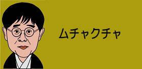 沖縄の新型コロナ「米軍クラスタ―」一気に広がった独立記念日の超密着パーティー!日米地位協定で防止策適用できず