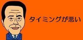 「東京除外」GoToキャンペーンに現場のホテルが大混乱!全国の知事からも疑問続出、どうする国交省?