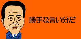 コロナでお騒がせな人々!「コロナ別居」の篠原涼子と市村正親に小倉智昭「あの2人は大丈夫だよ」、ゴルフ&宴会ざんまいの石田純一には呆れるしかない...