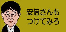 見て見て!キラキラの「デコりマスク」実はアベノマスク。女子高生がSNSでおもちゃ扱い!「I LOVE スガさん」の文字もかわいい!