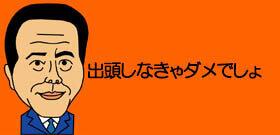 犯人が盗品もどす⁉ 横須賀バイクショップのパーツ泥棒、報道後に「二度としません、お詫びします」の反省文... 小倉智昭「ごめんで済むなら警察いらない!」