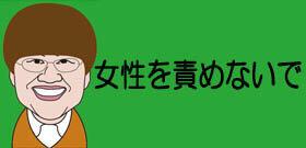 未成年との飲食疑惑で山下智久は一定期間芸能活動自粛処分、亀梨和也は厳重注意に。そもそも「店の年齢確認」って信用できるの?