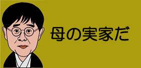 「まるで溶岩の上」浜松の41.1度に悲鳴! 名物「浜松餃子」は生ビールとともに売れ行き増加ってほんと?